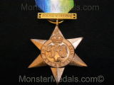 FULL SIZE WW2 ATLANTIC STAR WITH AIR CREW EUROPE CLASP REPLACEMENT COPY